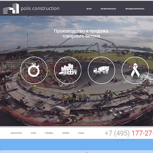 Polis Construction